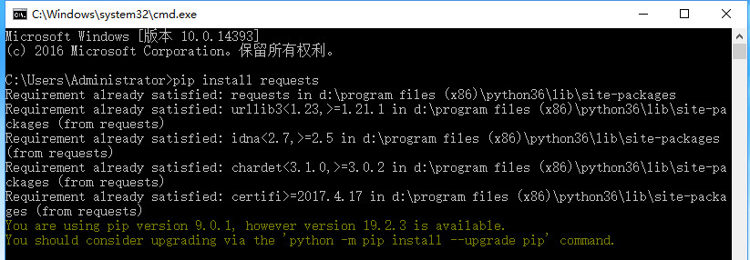 完美解决pip 9.0.1至19.2.3的版本问题