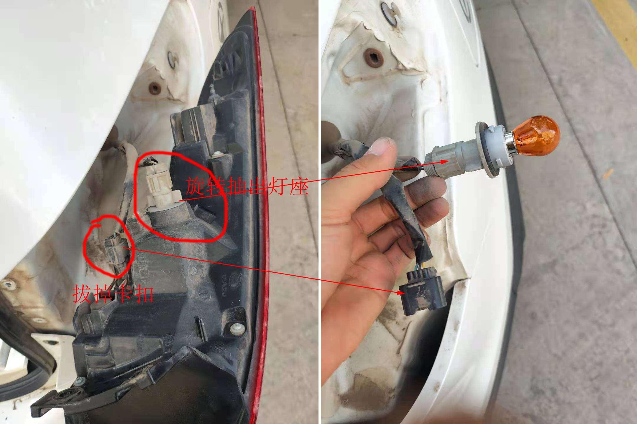 逍客车辆更换内外侧后尾灯安装步骤和方法
