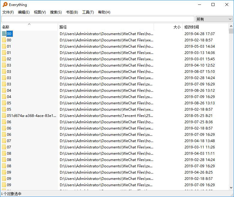 办公最快的文件搜索软件---Everything
