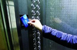金博电梯梯控管理员卡和小区通卡数据