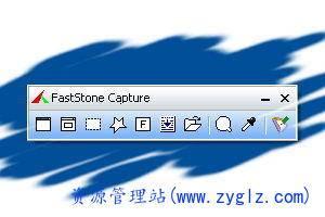 FastStone-Capture-Thumbnail.jpg