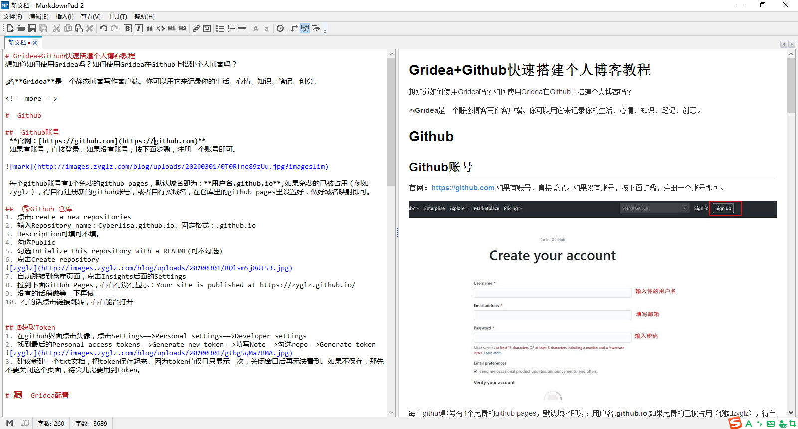 "MarkdownPad 2 win10安装报错""Awesomium v1.6.5停止工作"""
