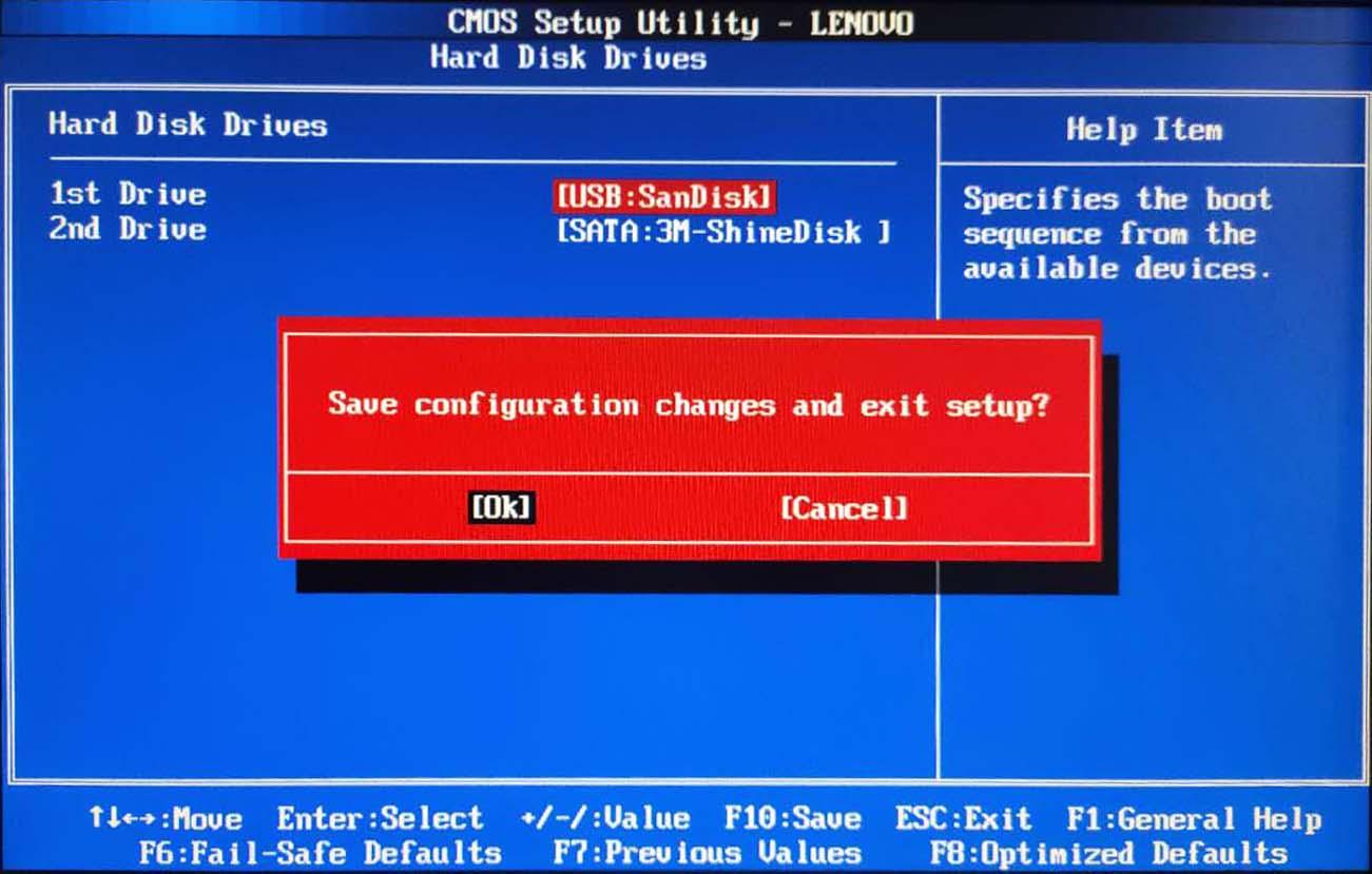 老式联想台式电脑BIOS设置U盘启动