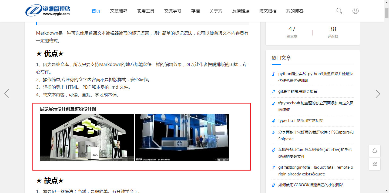 typecho博客阅读页文章中段落之间添加广告代码