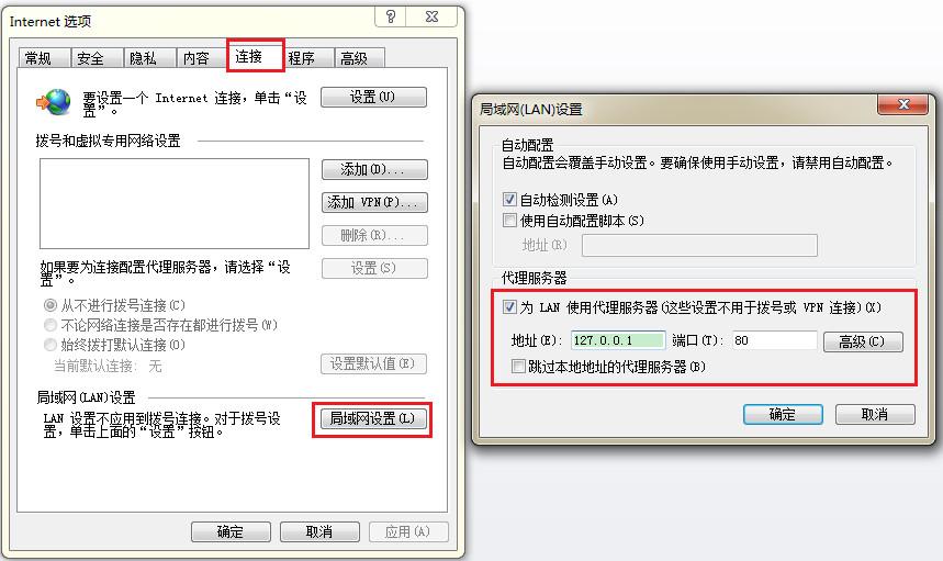 电脑设置或取消IE代理服务器bat脚本命令